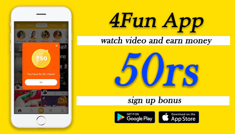 4Fun Latest Earning App 2020