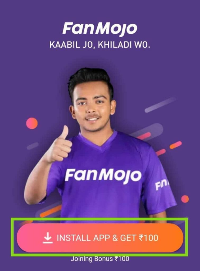 fanmojo app download