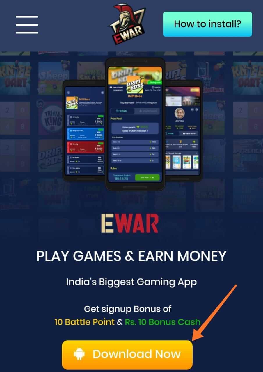 EWar App Download