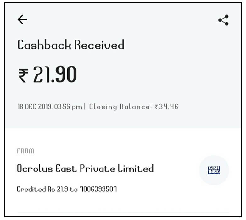 InstaKash App Payment Proof
