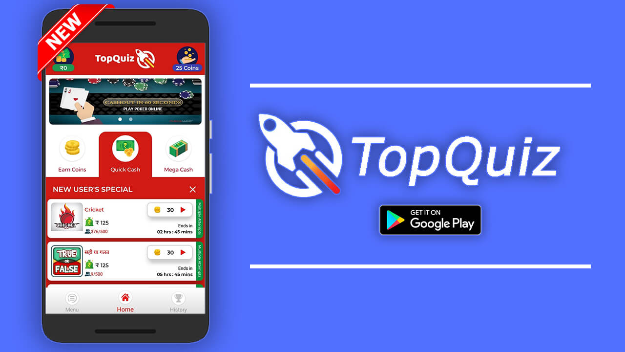 TopQuiz Earn Money App